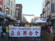 AAU held a lantern parade down 10th street.